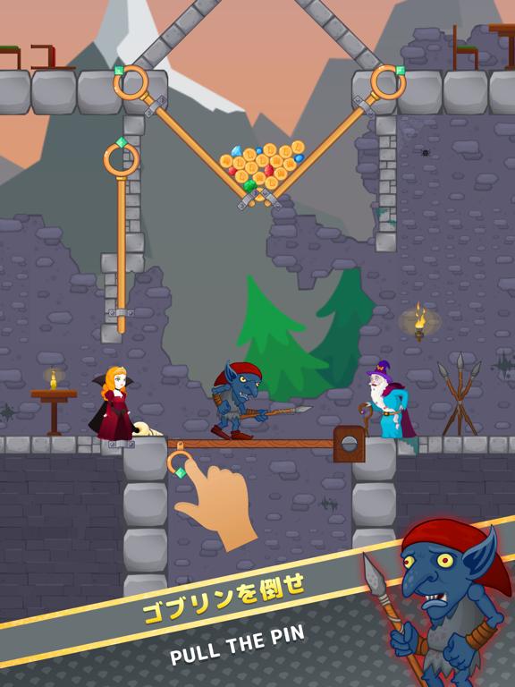 How To Loot:魔術師と王女についての棒を引くゲームのおすすめ画像3