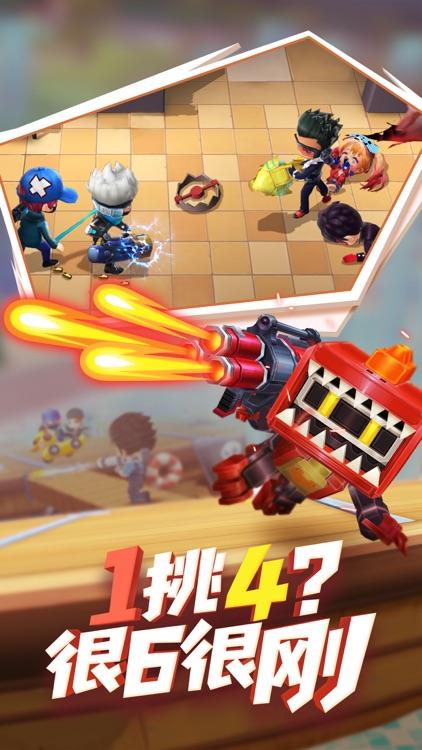 逃跑吧!少年(三周年) screenshot-3