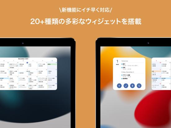 FirstSeed Calendar for iPadのおすすめ画像2