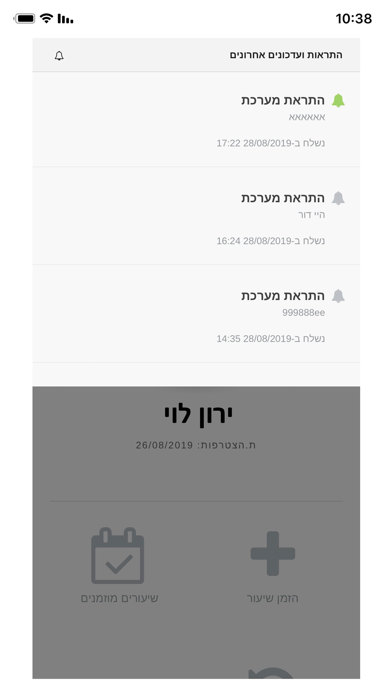 CrossFit Eilat screenshot 5
