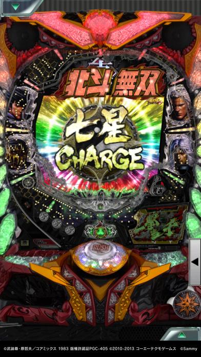 [777Real]ぱちんこCR真・北斗無双のおすすめ画像4