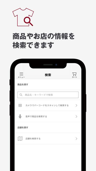 MUJI passport ScreenShot7