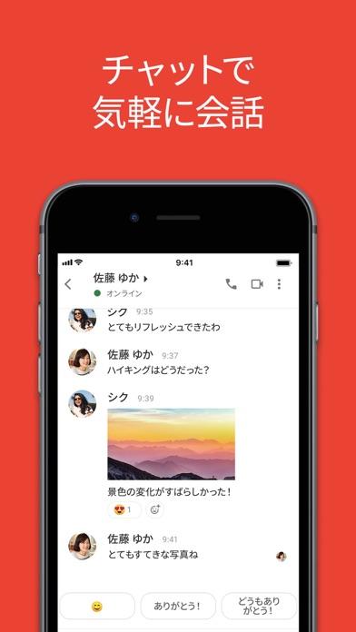 Gmail - Google のメール ScreenShot3