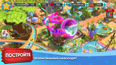 Скриншот №5 к RollerCoaster Tycoon® Touch™