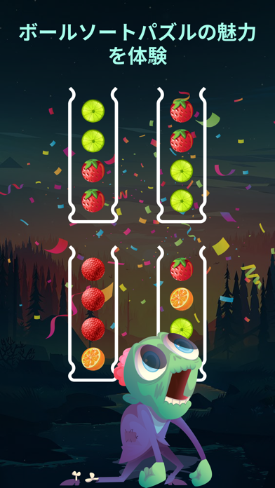 Ball Sort Puzzle - Color Sort紹介画像5