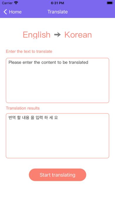 TAGTranslationAngel紹介画像3