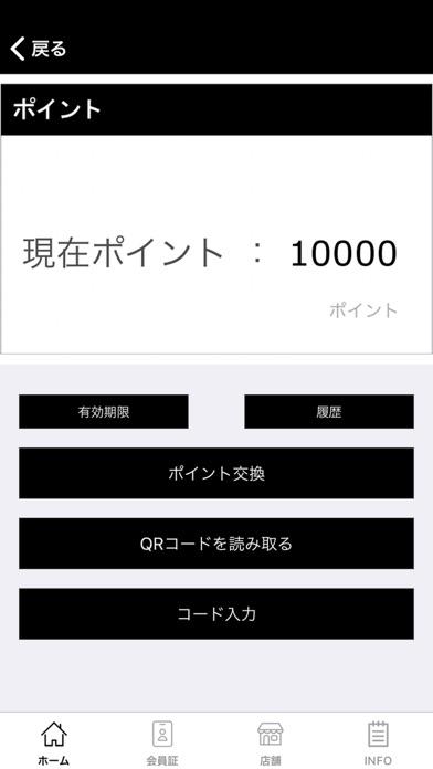 BYBLOS cafe紹介画像3
