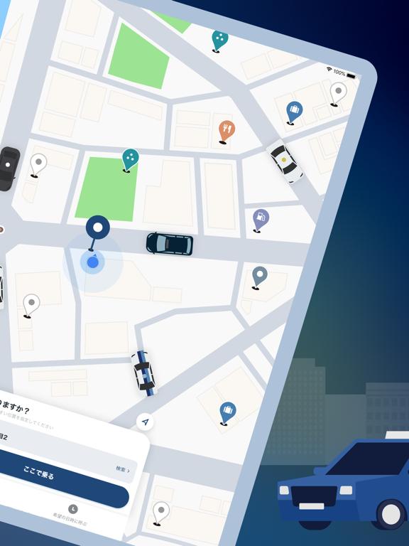 GO タクシーが呼べるアプリ 旧MOV×JapanTaxiのおすすめ画像2