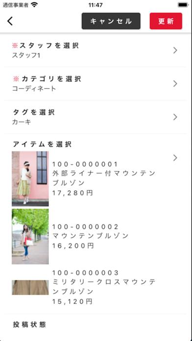 SNAPBOARD 投稿アプリ紹介画像8