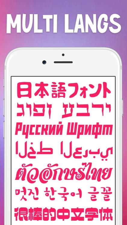 txt: Add Text To Photos Editor screenshot-7