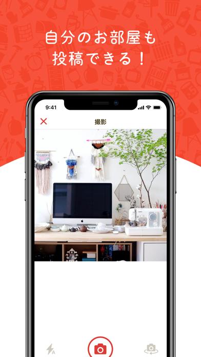 RoomClip インテリア・お部屋の写真はルームクリップ ScreenShot4