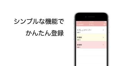 small stock紹介画像2