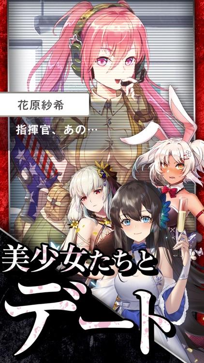 ラストエスケイプ- 復讐の女神 screenshot-4