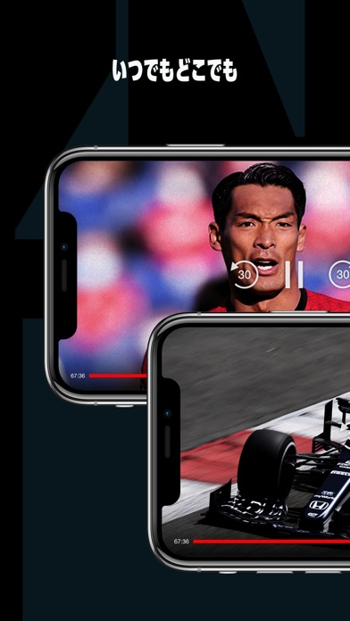 DAZN (ダゾーン) スポーツをライブ中継 ScreenShot2