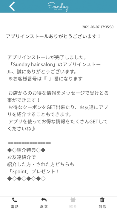 Sunday hair salon紹介画像2