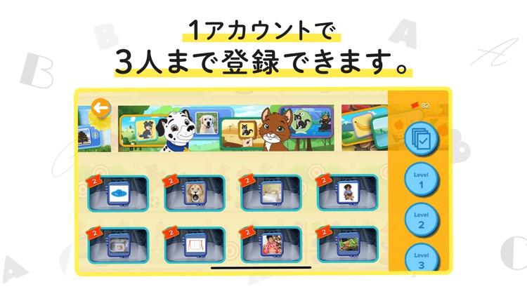 Rakuten ABCmouse-3歳からの英語知育アプリ- screenshot-4