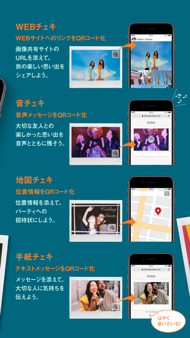 instax Link WIDE紹介画像5
