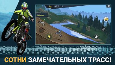 Скриншот №2 к Mad Skills Motocross 3