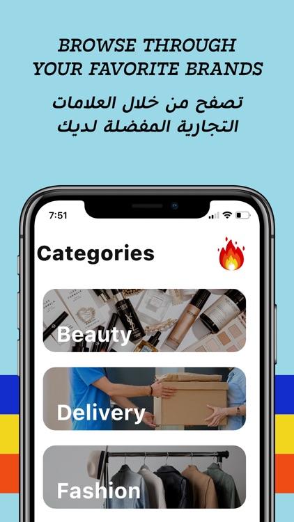 Couponar - Coupons & discounts screenshot-4
