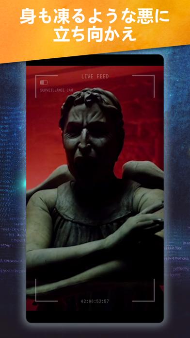 ドクター・フー: 孤独な暗殺者 ミステリーゲームのおすすめ画像8