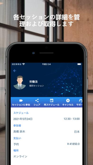 PayMeet Admin紹介画像6