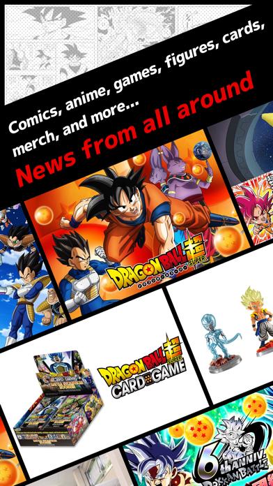 Dragon Ball Official Site App screenshot 4