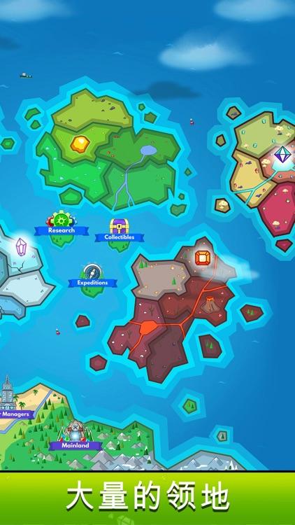 采矿大亨:掘金之旅 screenshot-4