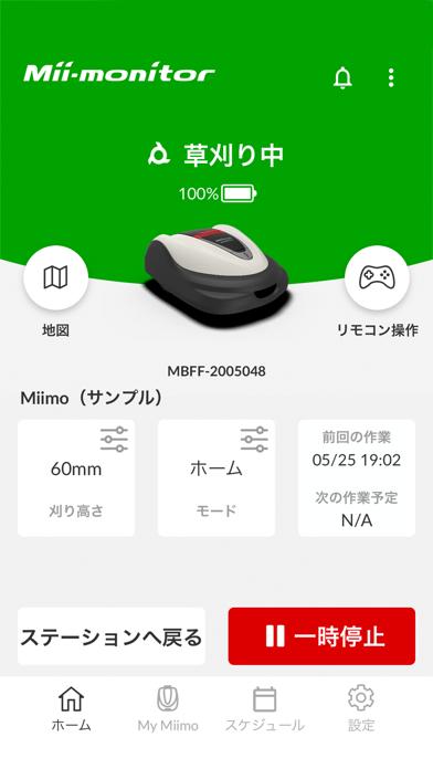 Mii-monitor HRM3000紹介画像2