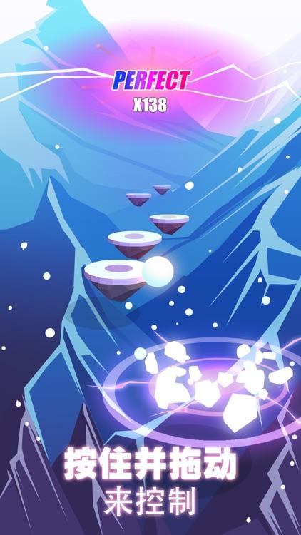 球球 - 环游世界 screenshot-5