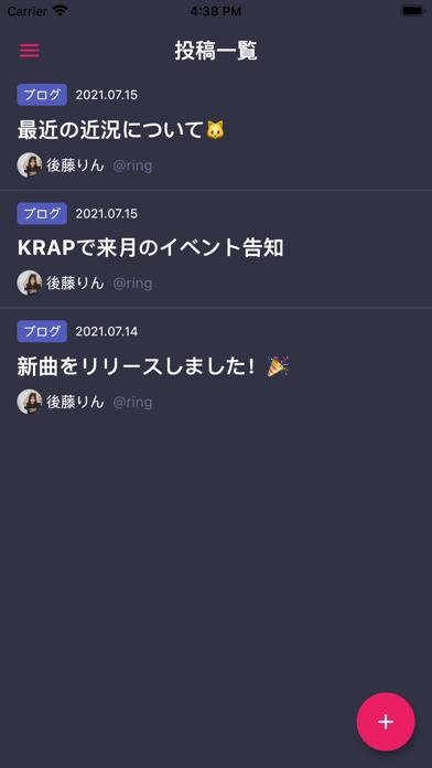 KRAP for artist紹介画像1