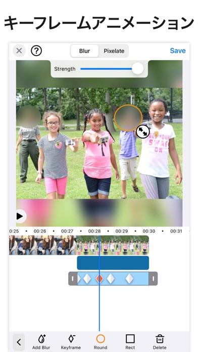 ビデオエディタをぼかす Blur Video Editor紹介画像3