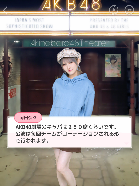 [AKB48公式] AKB48 WORLDのおすすめ画像2