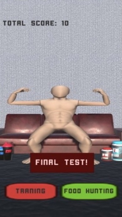 Perfect Muscle紹介画像2