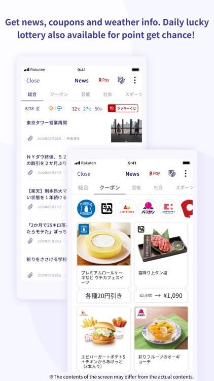 Rakuten Link screenshot-5