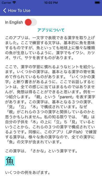 JP Fish:魚紹介画像10