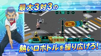 メダロットS ~ロボットバトルRPG~のおすすめ画像2