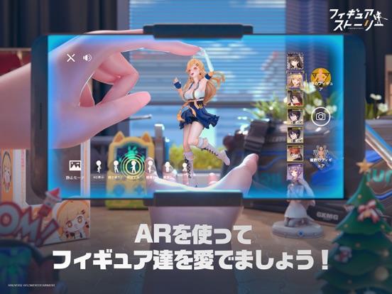 フィギュアストーリーのおすすめ画像5