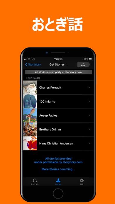 リスニングドリル-英語勉強 英語 リスニング 学習 アプリ ScreenShot3