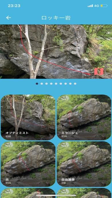 TOPOTOPO紹介画像3