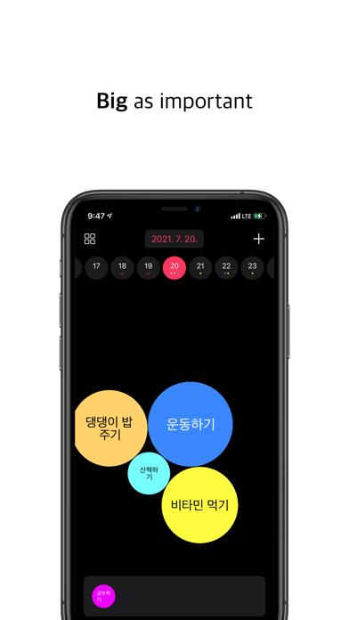 BubbleTodo - 할일 관리 앱 screenshot 2