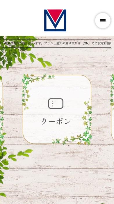 株式会社ムネカタ紹介画像2
