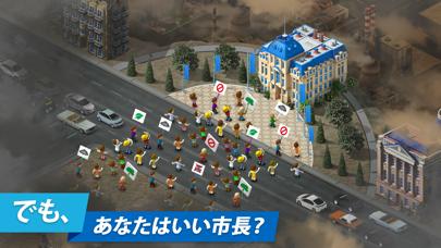 メガポリス (Megapolis) - 街づくりゲーム ScreenShot3