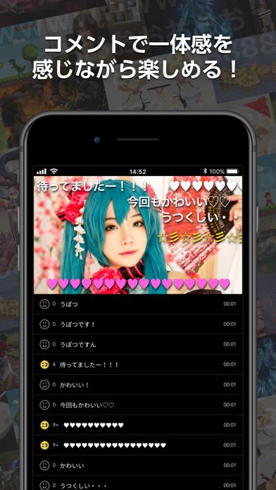 ニコニコ動画 ScreenShot1