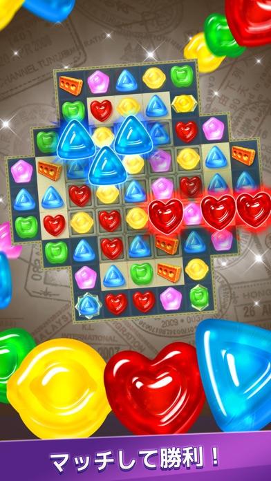 グミドロップ!– 世界を旅するマッチ3パズルゲームのおすすめ画像1