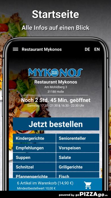 Restaurant Mykonos Holle screenshot 2