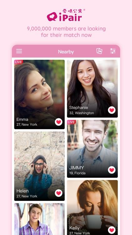 iPair - Chat, Meet New People