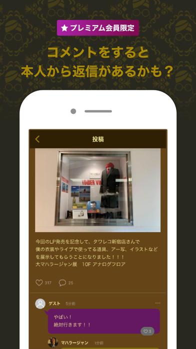 マハラージャンONLY王紹介画像3