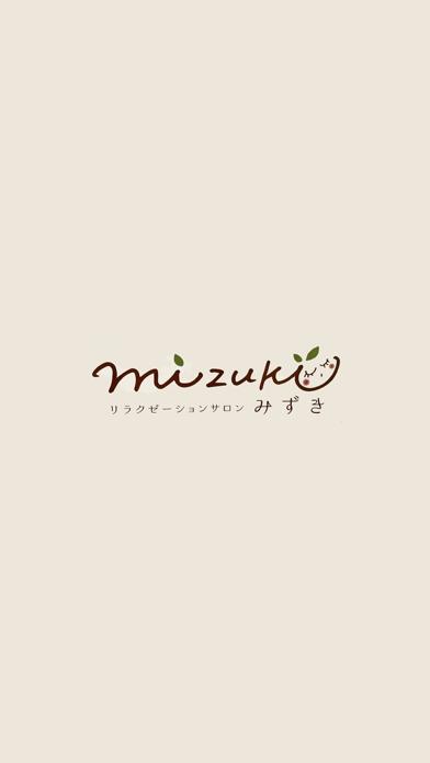 リラクゼーションサロンmizuki(みずき)紹介画像1