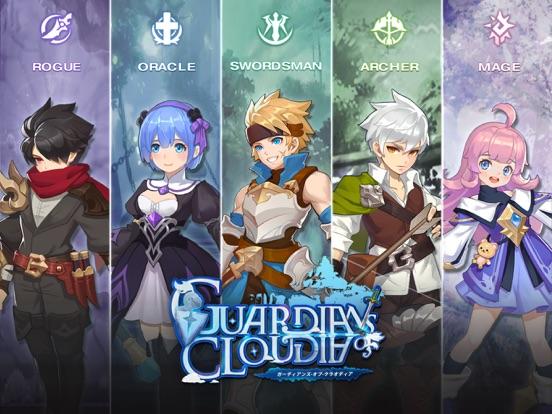 Guardians of Cloudia iPad app afbeelding 1