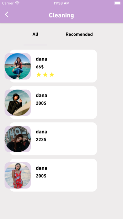 Aile- screenshot 8